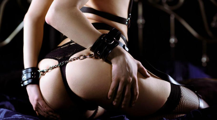 BDSM co to jest?